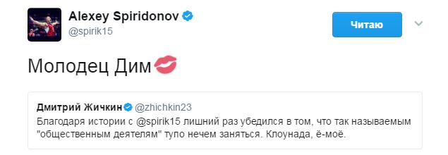 https://s5o.ru/storage/simple/ru/edt/92/45/09/7f/rue8756eb8fd1.png