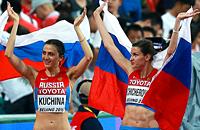 чемпионат мира по легкой атлетике, сборная России жен, прыжки в высоту, Мария Ласицкене (Кучина)