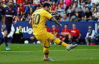 Барселона, Лионель Месси, Ла Лига