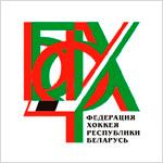 сборная Беларуси U18