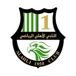 Al Markhiya - logo