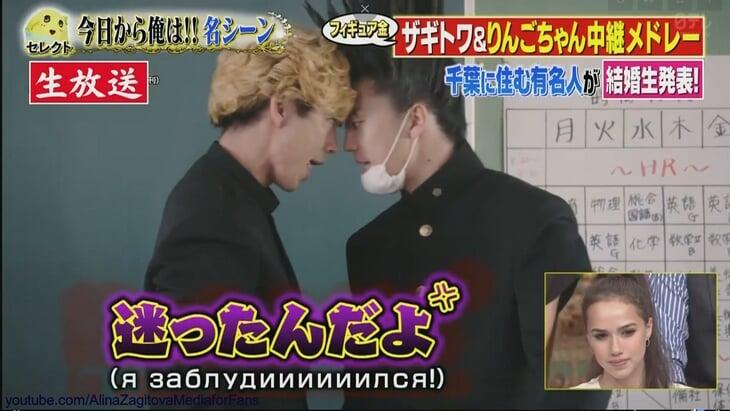 Месси сражается с роботом, «Реал» против 109 детей, Медведева танцует под «Сейлор Мун» – это безумие японских ТВ-шоу