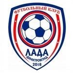 Лада Димитровград - статистика