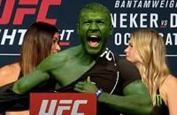 Ион Куцелаба, MMA, UFC, взвешивания