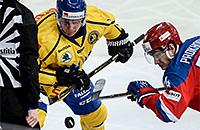Россия обыграла шведов