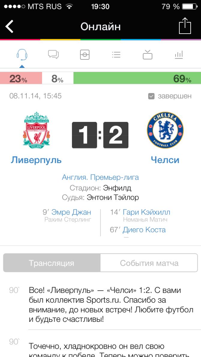 Россия 24 новости жкх
