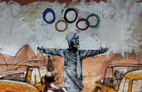 политика, Рио-2016, бизнес
