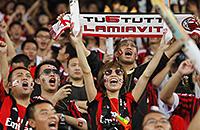 Милан, серия А Италия, бизнес, стадионы, финансовый фэйр-плей