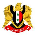 Аль-Джайш Дамаск