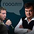 ЧМ-2014, Василий Уткин, Геннадий Орлов, Юрий Розанов, спортивные тесты