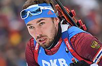 Шипулин выиграл спринт. Это первая победа России в сезоне