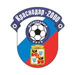 Krasnodar 2000 - logo