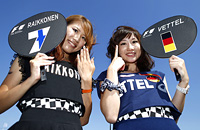 Гран-при Малайзии, Гран-при Бахрейна, Гран-при Японии, Гран-при Китая, Берни Экклстоун, трассы, Гран-при Абу-Даби, Формула-1, Гран-при Катара MotoGP