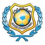 Ismaily SC - logo