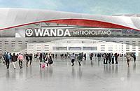 Wanda Sports (Infront Sports & Media), примера Испания, болельщики, Висенте Кальдерон, Атлетико