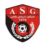 Габес - статистика Тунис. Высшая лига 2016/2017