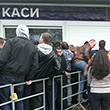 сборная Украины по футболу, бизнес, болельщики, НСК Олимпийский