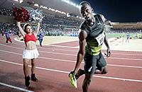 прыжки в высоту, допинг, чемпионат мира, метания, бег, болельщики, Усэйн Болт, прыжки с шестом, тройной прыжок, прыжки в длину, телевидение