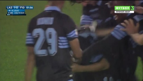 Италия. Серия А. «Лацио» - «Фиорентина»