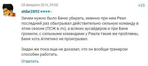 https://s5o.ru/storage/simple/ru/edt/97/b1/07/7b/rue878d307e33.png