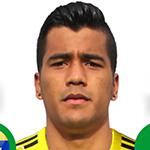 Карлос Лухано