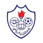 Аль-Шабаб Аль-Ахмади - logo