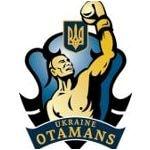 Украинские Атаманы
