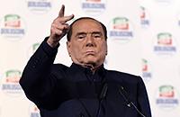 бизнес, серия А Италия, Милан, Сильвио Берлускони