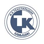 Текстильщик Камышин