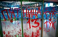 Пятница 13-е на «Газпром Арене»: вампиры, кровь на стенах и всадники с отрубленными головами