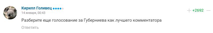 Вы просили разобраться, почему Губерниев резко добирает голоса в опросах и побеждает. Мы сделали