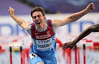 Сергей Шубенков, чемпионат мира