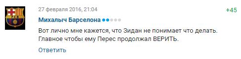 https://s5o.ru/storage/simple/ru/edt/9d/ae/6d/0b/rue35c76ac12e.png