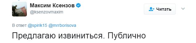 https://s5o.ru/storage/simple/ru/edt/9d/ce/19/fb/rue197de73c26.png