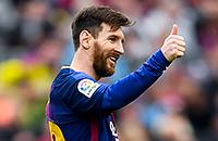 рекорды, Реал Сосьедад, Барселона, примера Испания