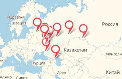 Есть ли на карте России агентство недвижимости «Роналду»?