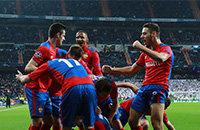 Победа ЦСКА над «Реалом» из Мадрида: отчаяние, отрицание и все равно праздник