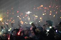 Айнтрахт Франкфурт, Коммерцбанк-Арена, Лига Европы, болельщики, фото