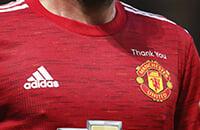 Интер, Манчестер Юнайтед, Шахтер, Лига Европы УЕФА, УЕФА, Копенгаген, Александер Чеферин, коронавирус, возвращение футбола