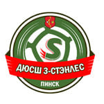 ДЮСШ-3-Стэнлес