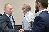 Путин встретился с Хабибом и поздравил с победой над Порье. Президент оценил удушающий прием
