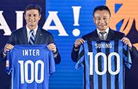 Интер, серия А Италия, высшая лига Китай, Алекс Тейшейра, Шаньдун Тайшань, Цзянсу Сунин