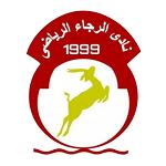 Эль-Раджа