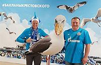 Зенит, премьер-лига Россия, Крестовский