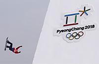 На Олимпиаде уже разыгрывают медали! Первое золото – у Швеции. Онлайн
