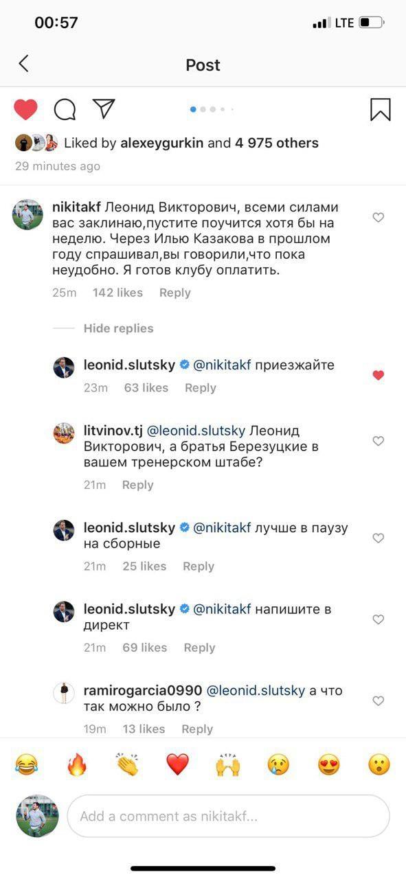 Песни Великой Отечественной войны · Народные песни.