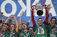 «Локомотив» празднует победу в Кубке