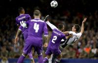 «Ювентус» против «Реала». Сможет ли Аллегри взять реванш за майский финал?