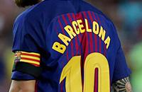 «Мы все – Барселона». Особые футболки в память о жертвах теракта