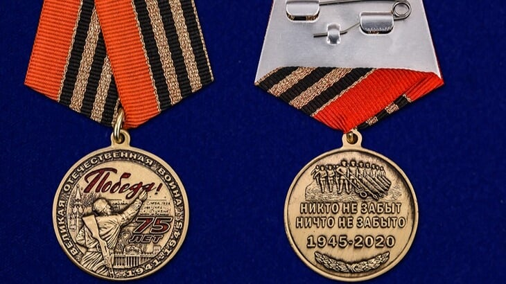 В чем символизм Георгиевской ленточки? Ее надевали Загитова и Быков, а Воевода предлагал вместо флага на Олимпиаде-2018